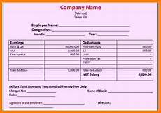 7 cash salary voucher format sales template