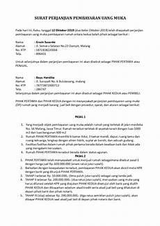 surat perjanjian pembayaran uang muka dp rumah doc