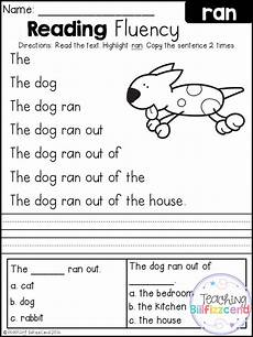 free reading fluency and comprehension 2 kindergarten reading reading fluency reading