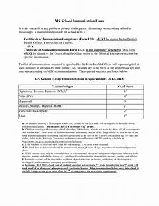 mississippi immunization form 121