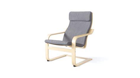 Poltrona Ikea Subito : Fodera Per Poltrona Poang