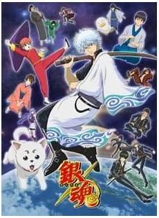 Miraculous Malvorlagen Sub Indo Anime Gintama 2006 Sub Indo Nontonanime