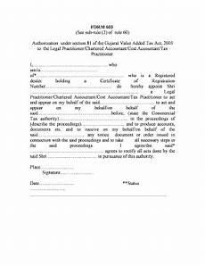form 603 fill online printable fillable blank pdffiller
