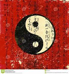 Malvorlagen Yin Yang Foto Yin E Yang Illustrazione Di Stock Illustrazione Di