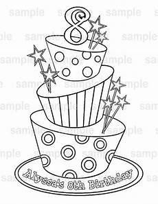 printable personalized whimsical cake birthday