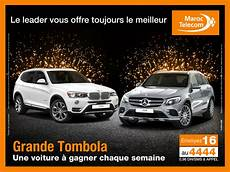 gagner une voiture immediatement grande tombola maroc telecom une voiture de luxe 224