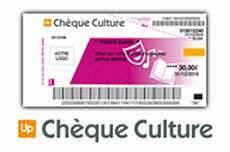 R 233 Seau Des Ch 232 Ques Cadeaux Culturels