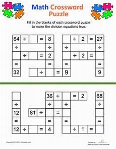 division crossword worksheet education com