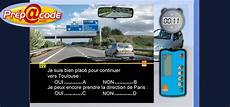 Code Par 24h 24 Auto Ecole Reims Abel Permis