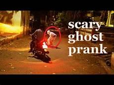 scary ghost prank funny video pranks latest pranks in india youtube