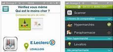 E Leclerc Ose Avec 171 Qui Est Le Moins Cher 187