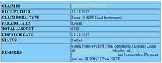 how epf member get epf amount after pf claim settled payment sent via online