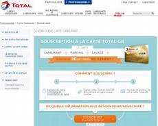 Code Promo Carte Total Gr Et R 233 Duction Carte Total Gr