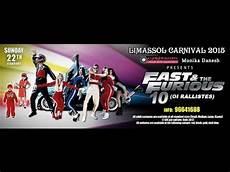 Fast Furious 10 Trailer 2021