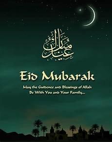 Eid Quote Image