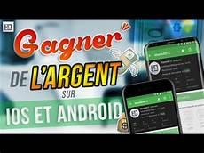 Gagner De L Argent Sur Smartphone Facilement Et