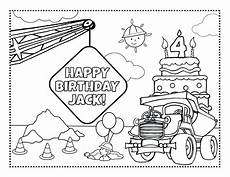 personalized name coloring pages at getcolorings