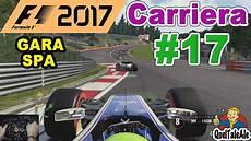 f1 2017 ps4 gameplay ita t300 carriera 17 gara