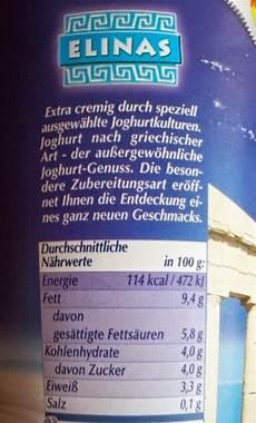 Rechtsdrehender Joghurt Aldi - zahnfeee 180 s elinas cremiger urlaubsgenuss