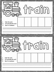 measurement worksheets printable 1560 bread kindergarten delicious pantry cornbread foodie cornbread on all about kindergarten 5524