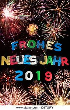 frohes neues jahr 2019 stock photo royalty free image