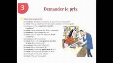 Dialogue En Fran 231 Ais N 186 05 Demander Le Prix Dans Une