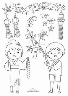 free coloring pages about japan for japan for