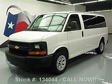 car engine repair manual 2009 chevrolet express 1500 engine control purchase used 2009 chevy express 1500 8 passenger 5 3l v8 a c 27k mi texas direct auto in
