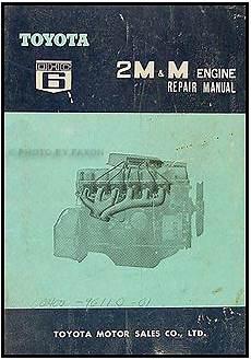 1968 1969 toyota corona crown stout engine repair shop manual 5r 3r b 3r c