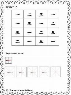 mandarin worksheets 19355 mandarin worksheets for number 1 to 10 by tay tpt