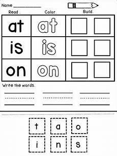 kindergarten sight word worksheets cut and paste s wonderland tpt products sight word