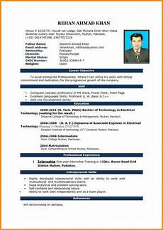 free blank cv template download awesome 6 download resume templates microsoft word 2007 odr2017
