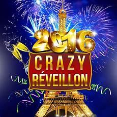 nouvel an 2016 r 233 veillon nouvel an soir 233 e jour de l an hide