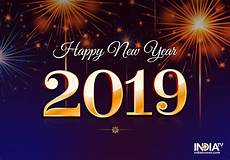 happy new year 2019 quotes advance wishes messages whatsapp dp images greetings status best