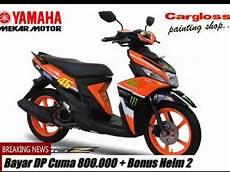 Modifikasi Motor Mio 125 by Modifikasi Motor Yamaha Mio M3 125 Custom