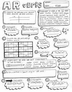 conjugation worksheets 18230 regular ar verbs worksheet ar verb conjugation no prep verb