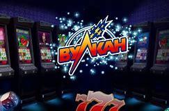 видео игры казино вулкан без регистрации бесплатно