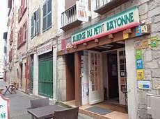 旅レポート フランス バイヨンヌ