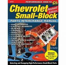 small engine maintenance and repair 1993 chevrolet g series g20 seat position control new manual chevy small block engine parts interchange 265 400 gen 1 gen ii ebay