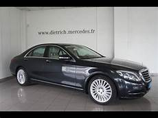 Mercedes Classe S Occasion 350 Bluetec Executive