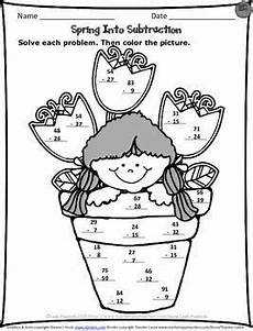 free spring subtraction activity tpt free lessons math subtraction second grade math first