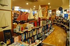 libreria mare roma libreria internazionale il mare copyright o il diritto di