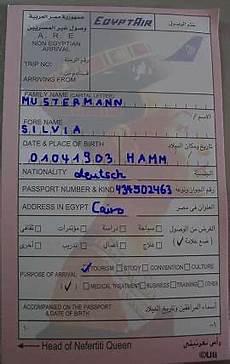 Visum Für ägypten - 196 gypten reisebericht 2003 anreise