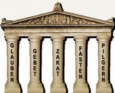 1 säulen hebebühne islamische religionsgemeinde bregenz dzematizetnanic