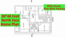 house plans with vastu north facing 30x40 feet north face house plan 2bhk north facing house