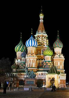 Tourisme En Russie Wikip 233 Dia