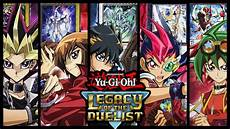 yu gi oh legacy of the duelist lan 231 amento 31 07 2015