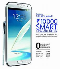 samsung offers rs 10 000 cashback on galaxy note ii in exchange for your old smartphone