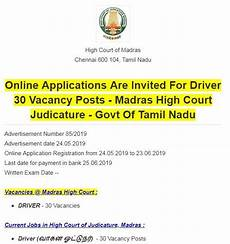 madras high court driver recruitment 2019 driving