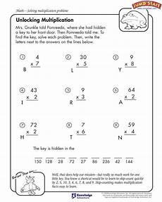 quot unlocking multiplication quot 4th grade multiplication worksheet jumpstart if i were an oscar
